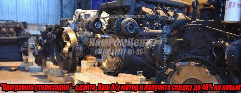 Продажа двигателей на КАМАЗ